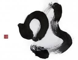 Sensei's Calligraphy _23