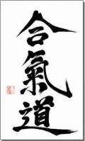 Sensei's Calligraphy _3