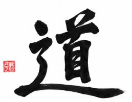 Sensei's Calligraphy _7